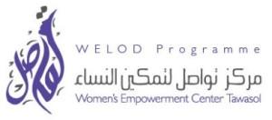 logo welod